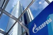 Las exportaciones de Gazprom al extranjero aumentan el 23% en 2021